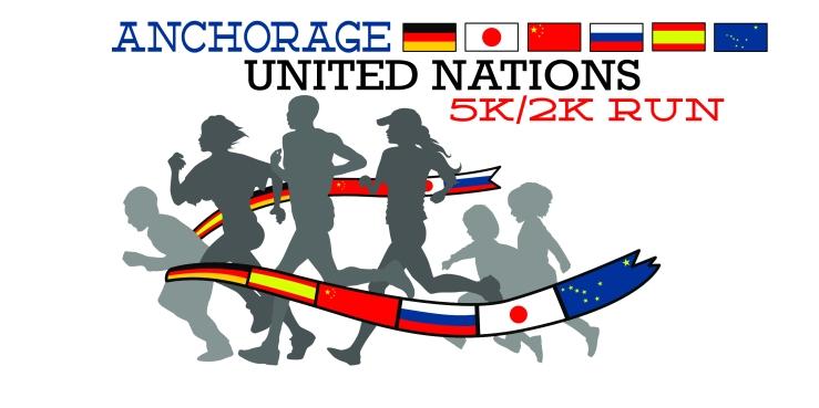 United Nations logo 2
